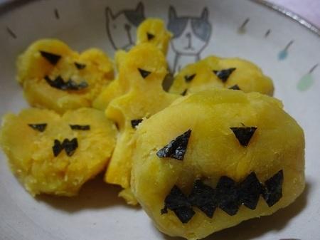 芋のかぼちゃ風.jpg